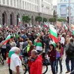Антиправительственный митинг в Софии собрал тысячи человек