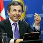 Иванишвили, экс-премьер Грузии, уходит из политики