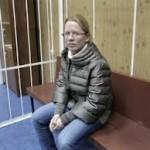 Екатерину Сметанову взяли под стражу