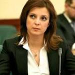 Волова подала в отставку