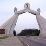Южной Корее предложен мирный договор