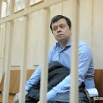 Константин Лебедев подставил товарищей, признав вину
