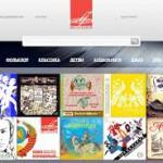 Музыкальные архивы  Компании «Мелодия» — лучший подарок на Юбилей