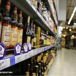 В Китае ужесточение антикоррупционной политики сказалось на оборотах алкогольной компании Diageo