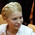 Тимошенко могут вручить Нобелевскую премию мира