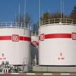 У завода «Лукойл» в Болгарии отозвана лицензия