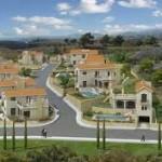 Новый тип поселения