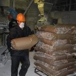В Кыштыме запущено вредное химическое производство