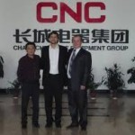 В Китае открыли базу фотоэнергетической промышленности