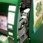 В Новосибирске из банкомата украли четыре миллиона