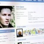 Истинные амбиции «ВКонтакте»
