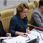 Запрет на усыновление российских детей американцами одобрен Госдумой